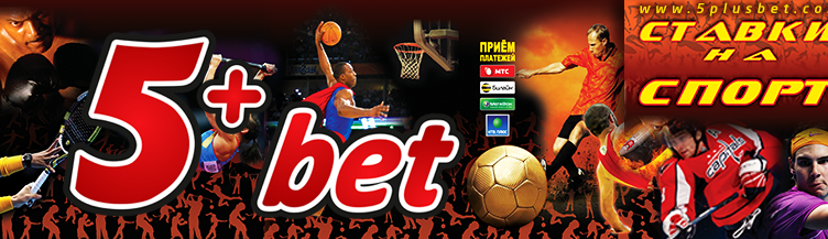 5bet logo