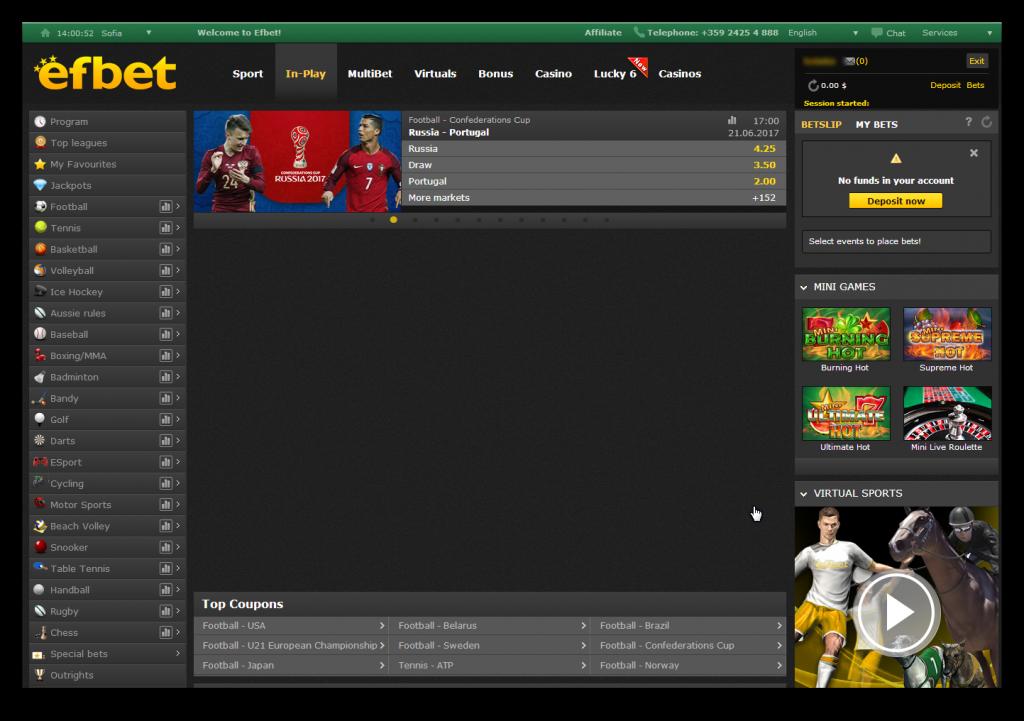 Интерфейс сайта efbet com