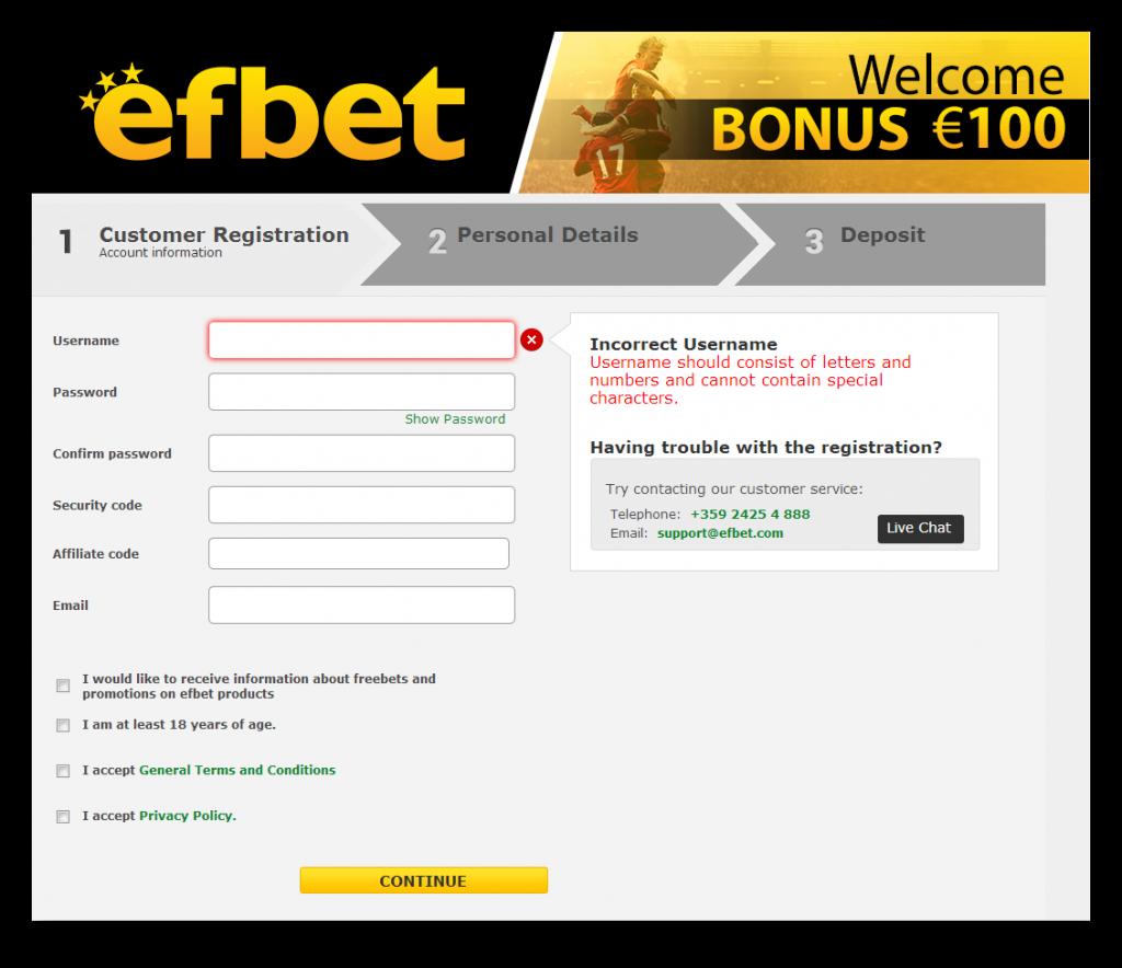 Регистрация в БК Efbet com - этап 1