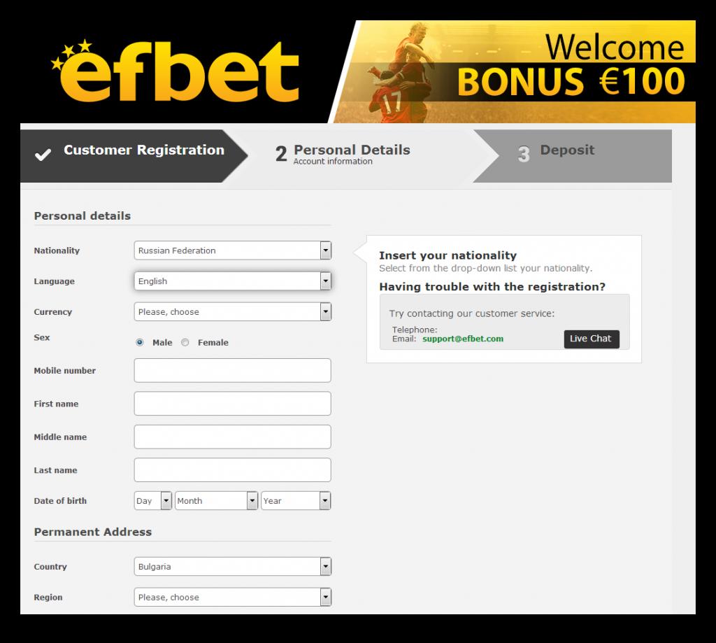 Регистрация в БК Efbet com - этап 2