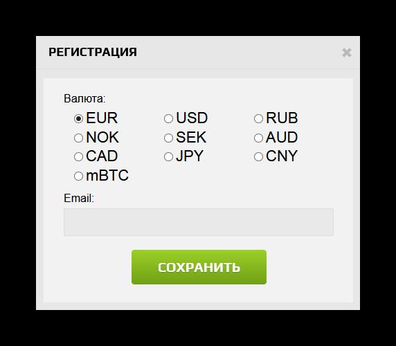 ggbet выбор валюты