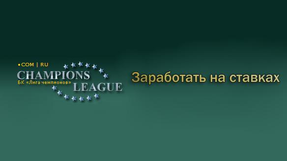 лигастар логотип