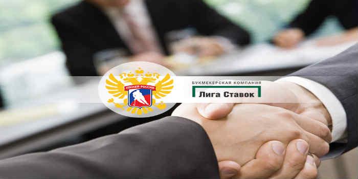 LigaStavokFHR