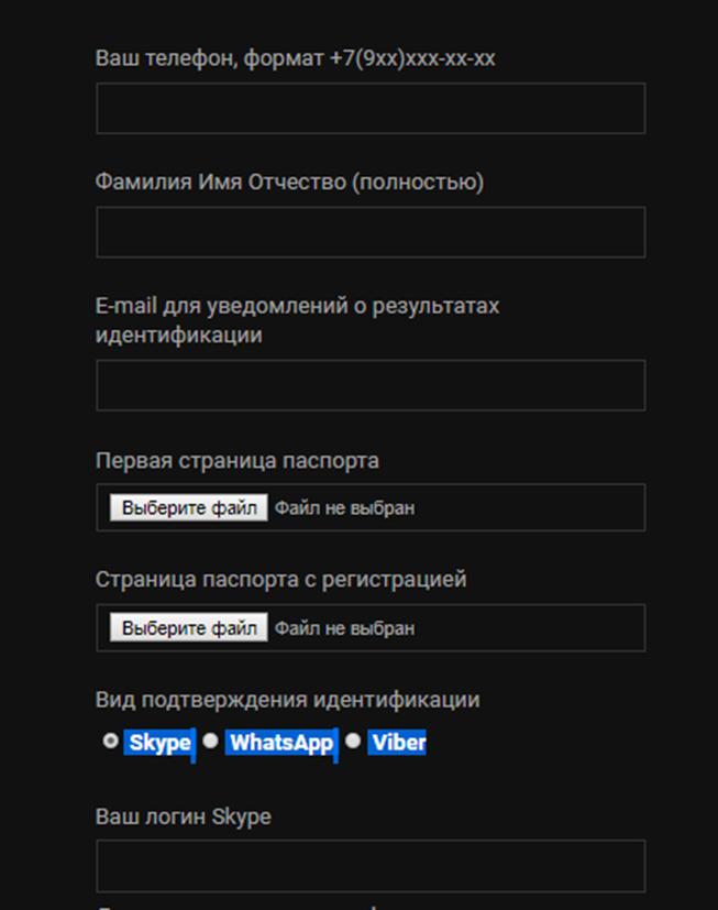 Регистрационное окно olimp bet