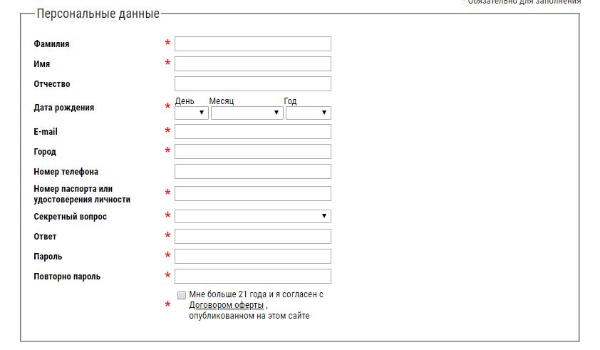 Регистрация в parimach kz