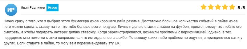 Отзывы о olimp