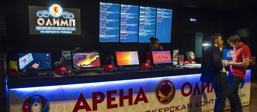 Олимп в Москве